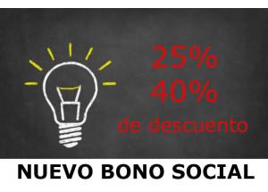 NUEVO BONO SOCIAL